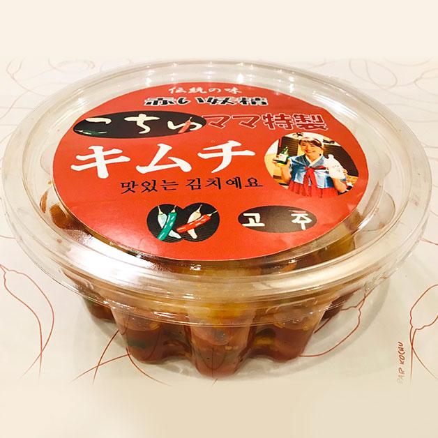 こちゅの白菜キムチ(200g)