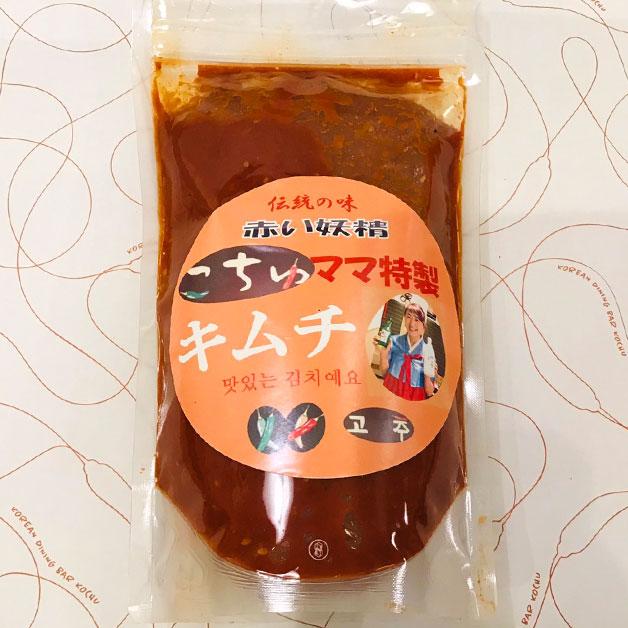 キムチの素(冷凍 200g×1袋)