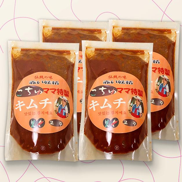 キムチの素(冷凍 200g×4袋)